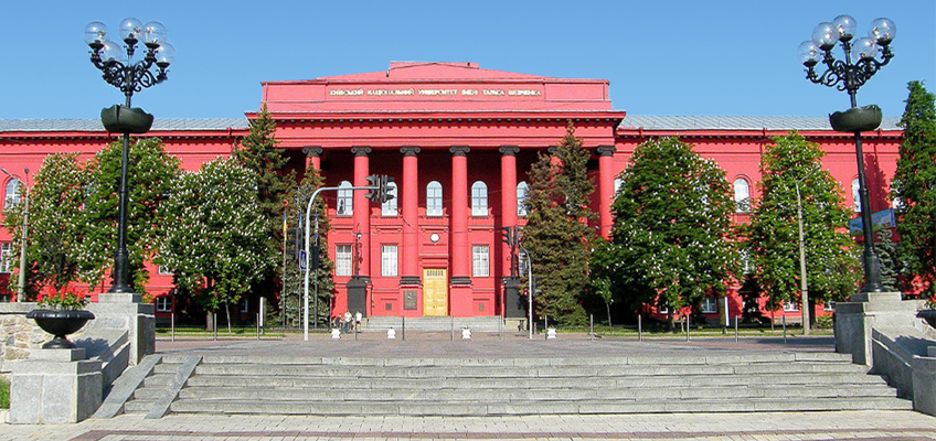 National University Schvchenko