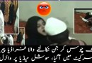Under the pretext of exorcism, a fake peer kissing a young girl, video goes viral
