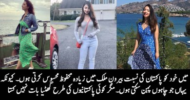 Komal Aziz Khan finds her life abroad safer and more beautiful than in Pakistan
