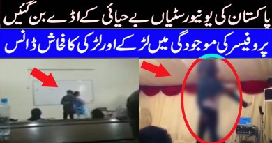 Video of a girl and a boy dancing in a Pakistani university classroom goes viral