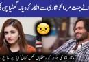 Waqar Zaka and Jannat Mirza quarrel over Tik Tok