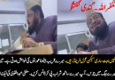 What drugs does Mufti Abdul Qavi use besides strong alcohol? Video leaked