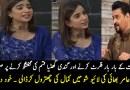 Saboor Aly Snubs Aamir Liaquat during live Express Show