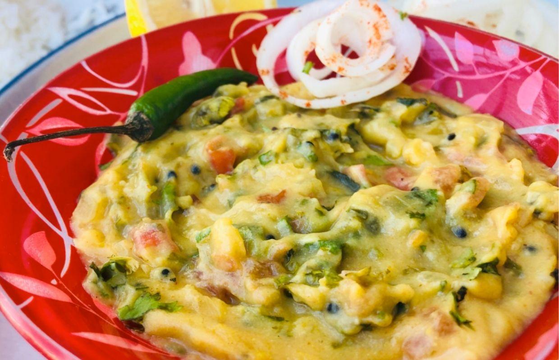 Pithala Vegan Chickpea Flour Curry Gluten Free