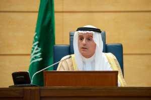 Saudi Arabia says it will seek Nukes if Iran does