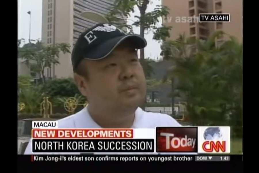 Kim Jong-un's half brother was a CIA informant