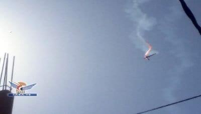 downed plane.jpg