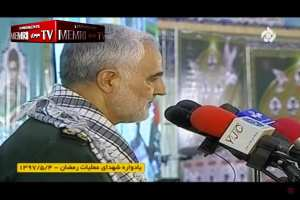 Soleimani Planned and Financed Terrorist Attack on US Benghazi Consulate