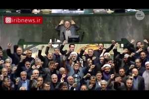 2015: Dem Senators took money from Iran Lobby before Nuke deal