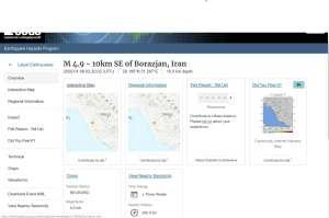 2 Earthquakes strike near Iranian nuclear plant