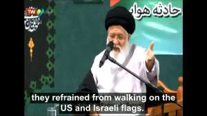 """Iran Supreme Leader's rep: UK ambassador must be """"chopped into pieces"""""""