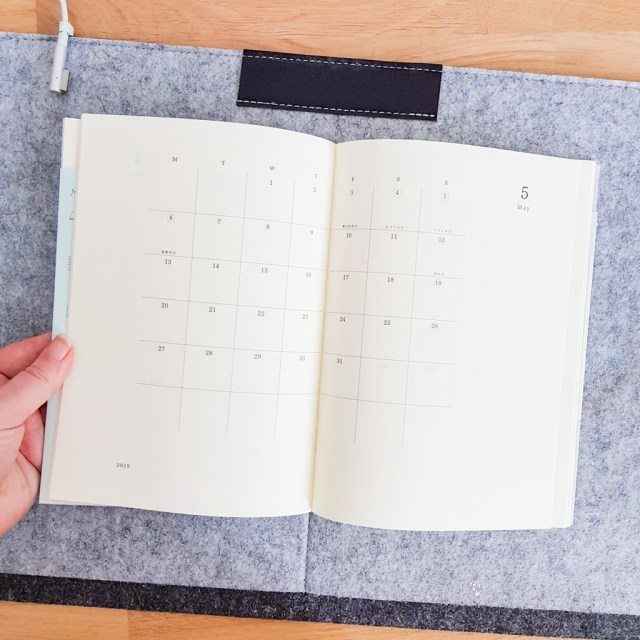 MD Paper 2019 diary monthly pages