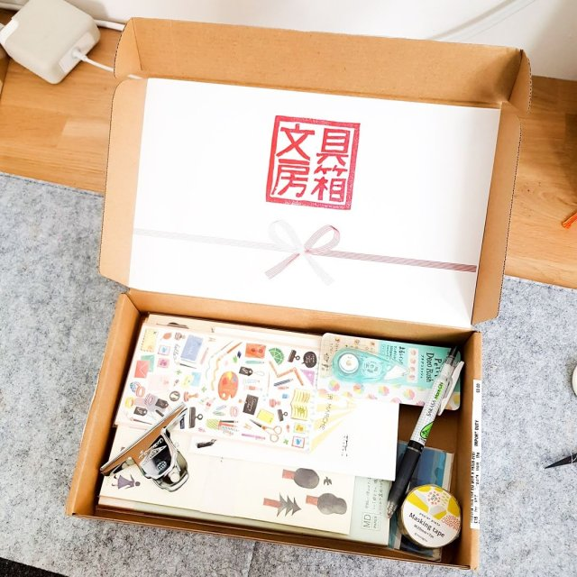 Stationery Selection subscription box.