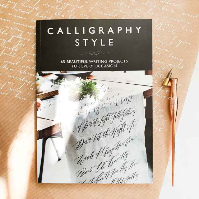 The cover of a book about modern calligraphy.