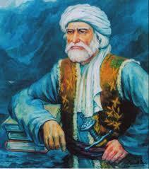 The Great Khushal Khan Khattak