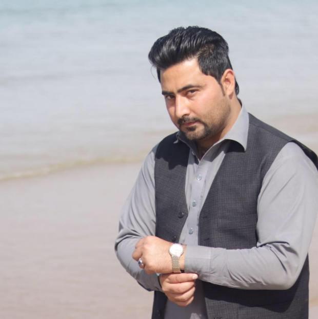 Mashal Yousafzai