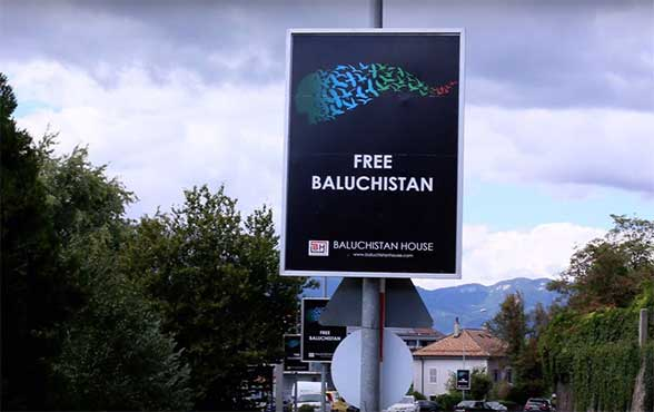 free balochistan