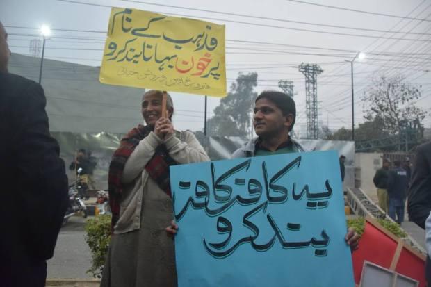 Raza Khan 01
