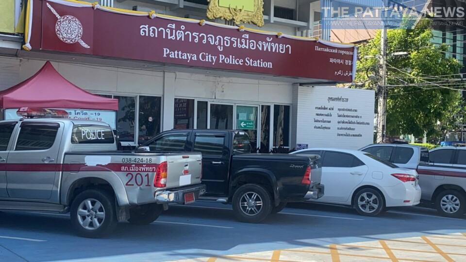 Pattaya City Police Station clarifies case of confirmed Covid-19 infected police officer, performs big cleaning at station today - The Pattaya News