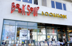 picture of front of Book Soup bookstore in West Hollywood