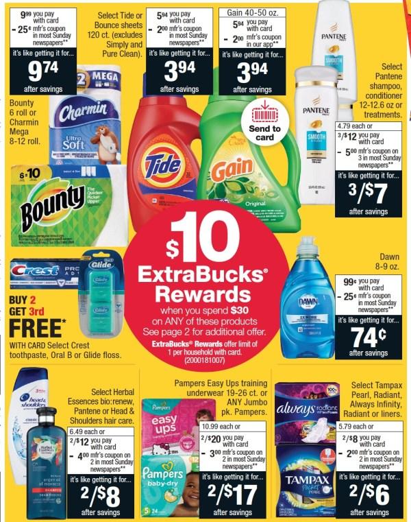P&G Deals + ExtraBucks Rewards at CVS in May