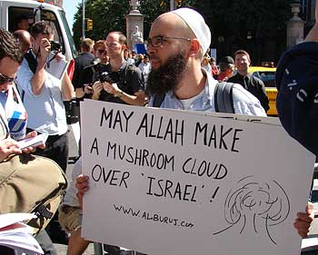 https://i1.wp.com/thepeoplescube.com/images/events/2007.09.24_Ajad_Rally/MushroomCloud2.jpg