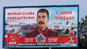 Stalin victory day poster