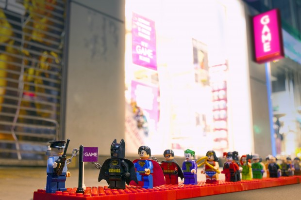 DC Super Heroes were first in the queue to buy the brand new LEGO® Batman™ 2: DC Super Heroes videogame