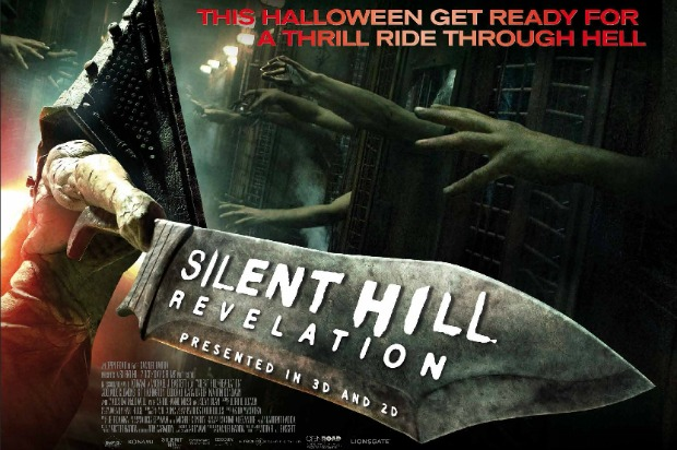 Silent Hill: Revelation 3D Reveals New Images & Pyramidhead Motion Poster