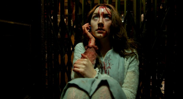 Saoirse Ronan To Star In On Chesil Beach Based On Ian McEwan Novel