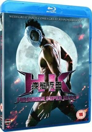 BD_HK_Forbidden_Superhero