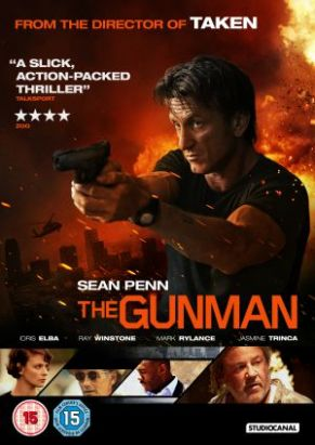 GUNMAN_DVD
