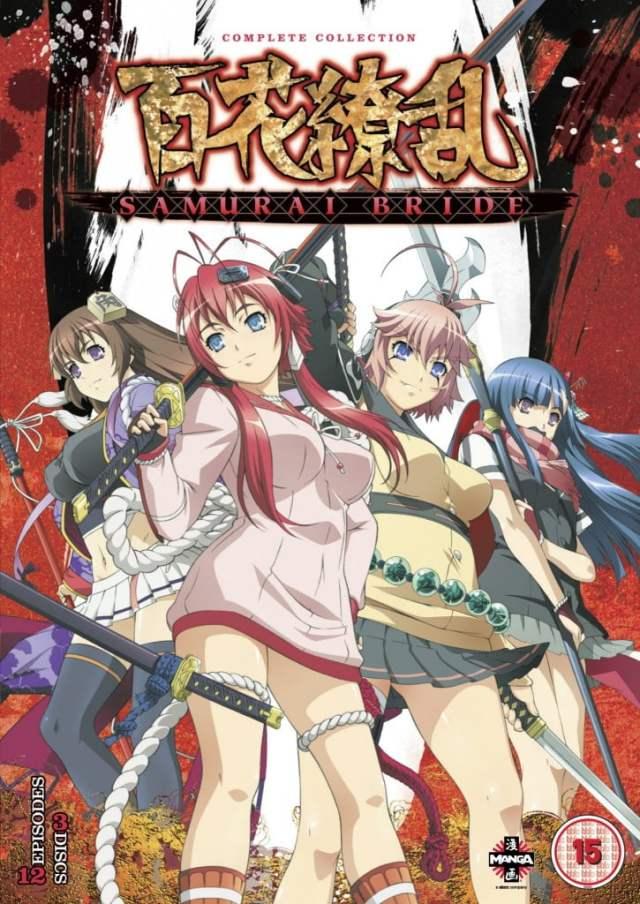 MANG5530_DVD_Samurai_Bride_2D_copy