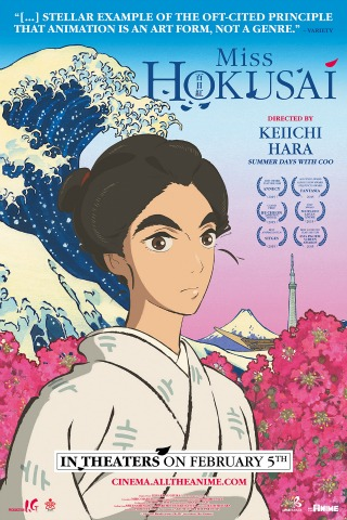 MISS-HOKUSAI Poster UK
