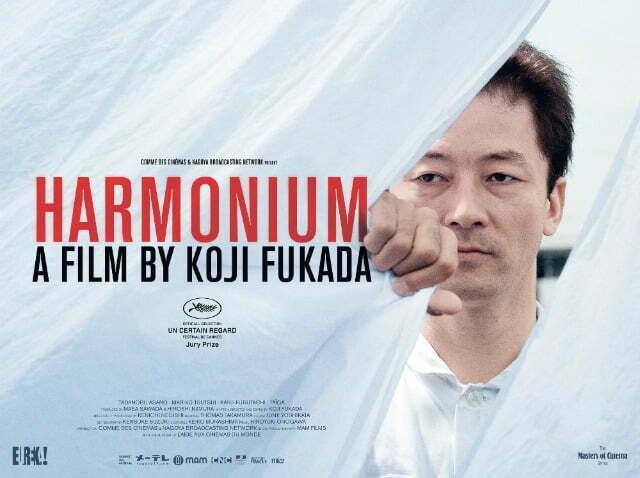 harmonium-quad-uk