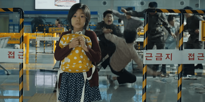 Film Review – Train to Busan (2016)