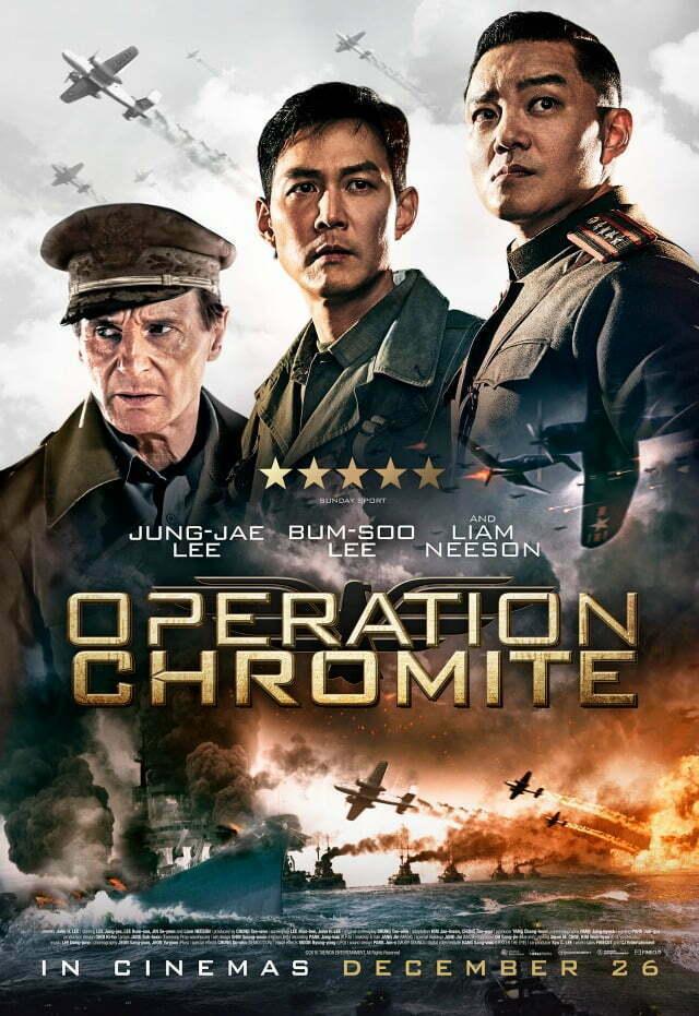 operation_chromite_poster-uk
