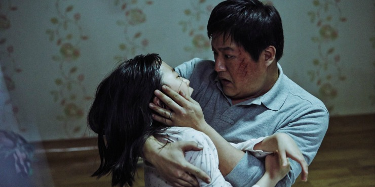 The Rise Of South Korean Horror