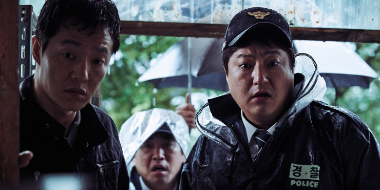 Win Korean Horror The Wailing On DVD