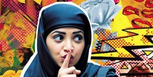 Lipstick Under My Burkha wins Audience Award at Glasgow Film Festival 2017