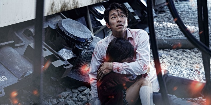 DVD Review – Train To Busan (2016)
