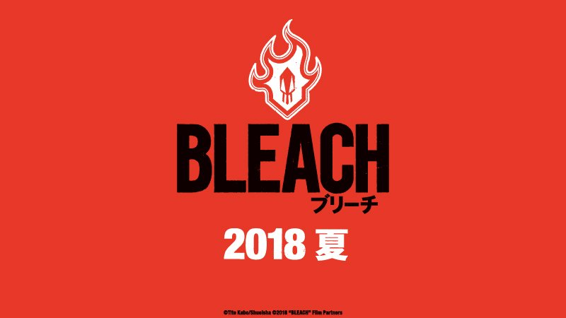 First Teaser Trailer For Live-Action Bleach Movie Arrives