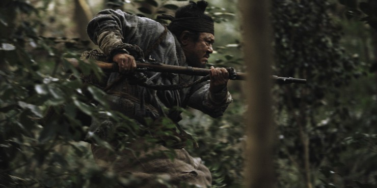 Win The Tiger Starring Choi Min-Sik (Oldboy) On Blu-ray