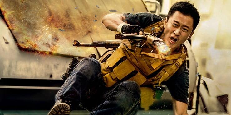 Win a Cine Asia DVD bundle for Wolf Warrior II