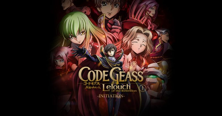 Review - Code Geass: Lelouch of the Rebellion I: Initiation - The Peoples  Movies