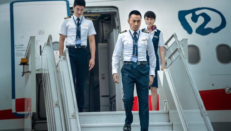All Aboard For Cine Asia's The Captain UK Trailer