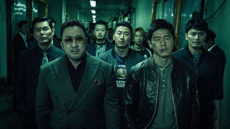 Win Korean Thriller The Gangster, The Cop, The Devil Digital Download