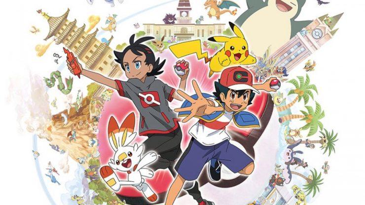 Pokémon: Sword & Shield Anime Trailer Debuts Online!