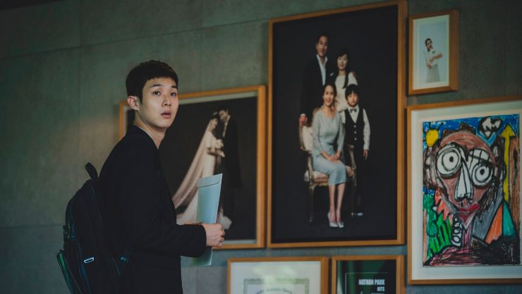 Bong Joon-Ho's  Parasite Gets A UK Trailer
