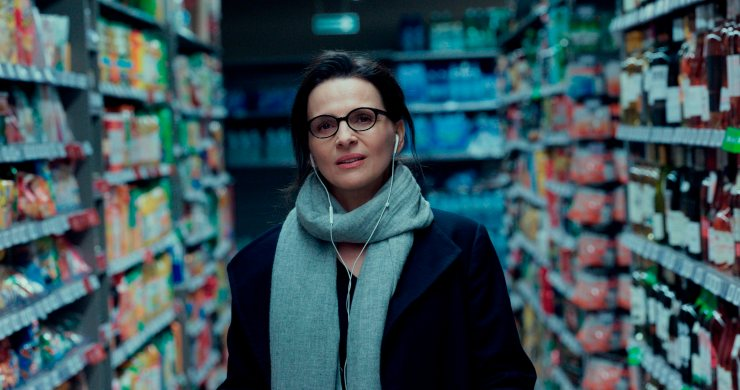 Juliet Binoche 'Fakes It' In Who You Think I Am UK Trailer
